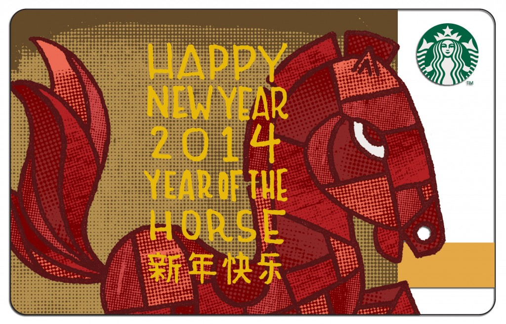 Lunar-New-Year-Card (2)