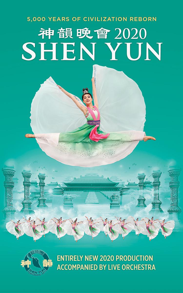 Dancer on Poster
