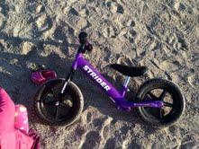 Strider Bike Photo (sand)